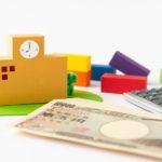 教育支援金(学費の貸付)社会福祉協議会【1分で分かりやすく】